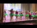 танец Чунга - чанга