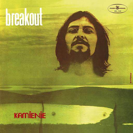 BreakOut альбом Kamienie