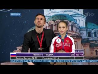 Российская фигуристка Александра Трусова (13 лет) впервые в женском катании сделала два четверных прыжка.