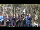 Ирина Сашина и Николай Митрофанов 8 мая 2018г у Стелы воинской славы