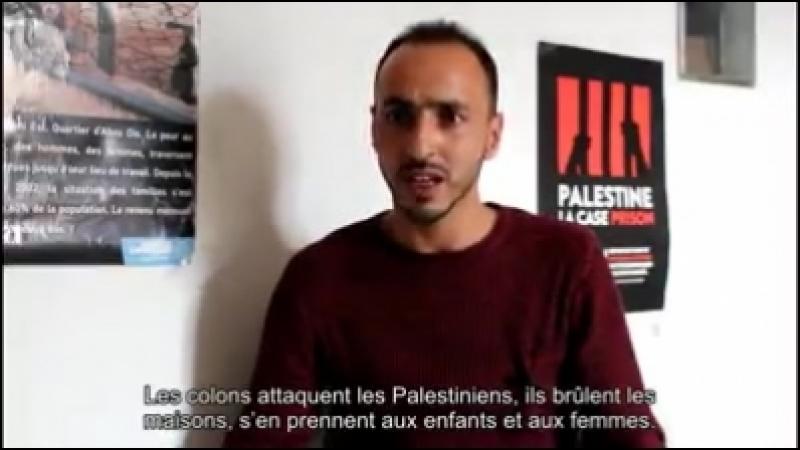 Murad Amro et Sherin Eitedal de Youth Against Settlements شباب ضد الاستيطان sont actuellement en tournée en France pour promouvo