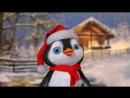 Пингвинчик 3D Graffics