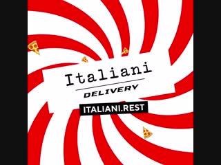 Доставка italiani