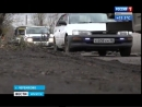 «Голая» дорога. Заканчивать ремонт главной улицы Черемхово в этом году не будут