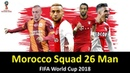 Morocco Squad For FIFA World Cup 2018 | 26 Man Squad - Official