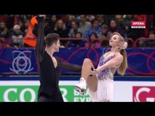 World Championships 2018. Ice Dance - SD. Alexandra STEPANOVA / Ivan BUKIN