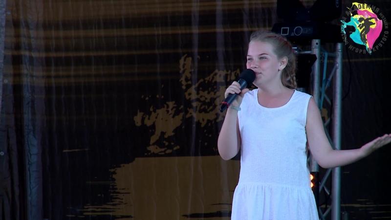 Алина Жолобова, концерт на 35 Береговой батарее, Севастополь 03.07.2018