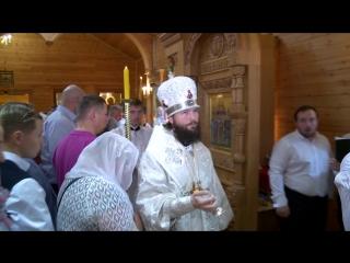 Освящение храма Александра Невского в Вербилках