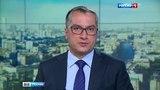 Вести-Москва Вести-Москва. Эфир от 23.08.2016 (1430)