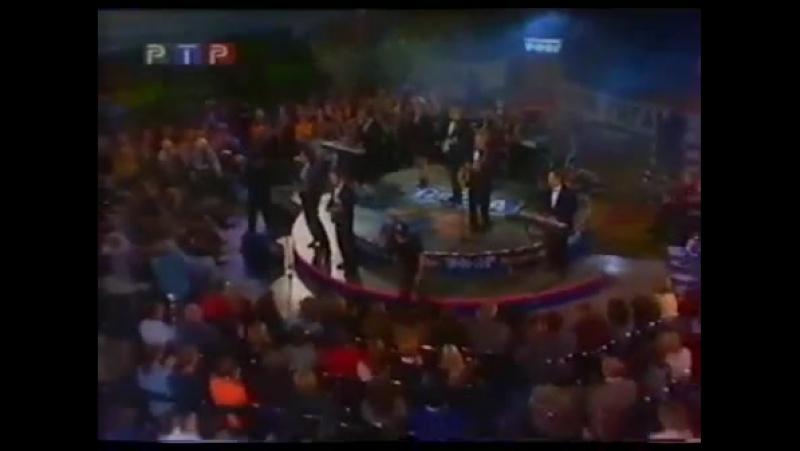 Нет тебя прекрасней ВИА Поющие гитары 1998 год Видео