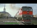 Скорый поезд Сыктывкар-Усинск