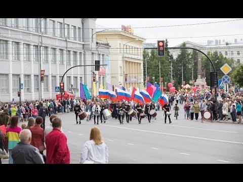 а ещё сегодня день города празднует Архангельск !