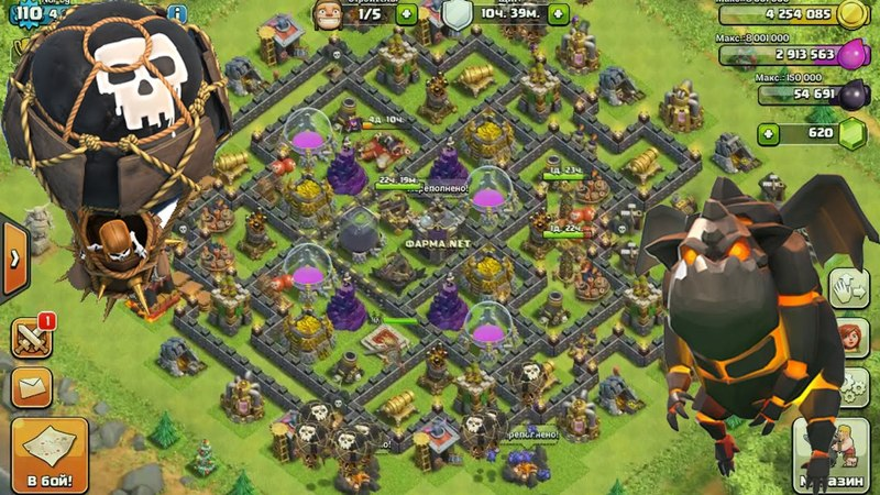 Clash of Clans Тактика атаки Шарами Лава ТХ9 (Lavaloon th9)