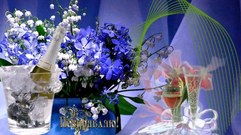 С Днем рождения в ИЮНЕ очень красивое видео поздравление музыка цветы и красоты ИЮНЯ🌹.mp4