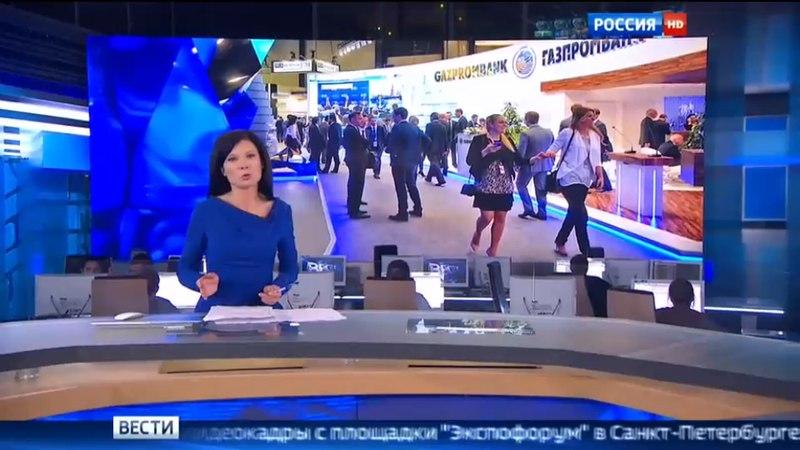 Вести. Эфир от 17.06.2016 (14:00)