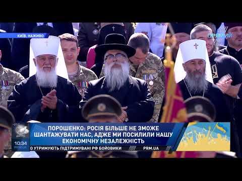 Ми покладемо край церкві, яка освячує гібридну війну Путіна проти України Порошенко