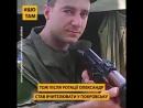 Ветеран АТО став вчителем у прифронтовій школі