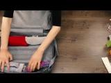 Как сложить чемодан правильно