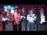 Гимн от серебряных волонтёров