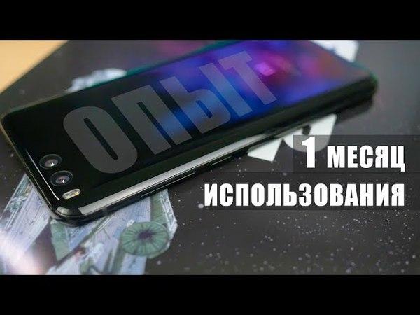 Xiaomi Mi6 - личный опыт использования - 1 месяц. iPhone 7 Plus, что с твоей камерой?