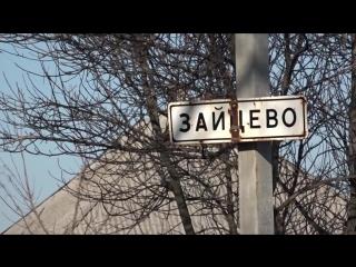 Минск-2. Три года надежды...