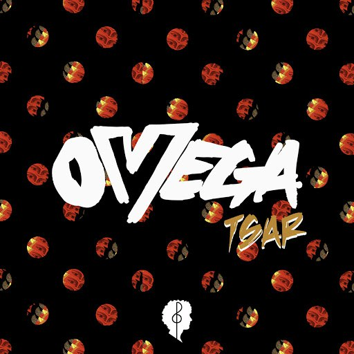 Omega альбом Tsar