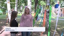 Проект «ФотоСушка» стартовал в парке им. Кирова в Ижевске