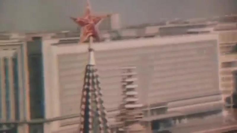Полёт над Москвой (к/ф Гостья из будущего)