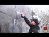 Очередной акт вандализма на Украине.