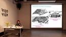 Предуралье в эпоху средневековья – взгляд археолога из XXI века. Наталья Крыласова (лекторий)