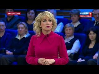 Новости на «Россия 24»  •  Мария Захарова о деле Скрипаля: это колоссальная международная провокация
