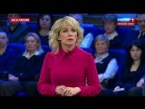 Новости на «Россия 24»  •  Мария Захарова о