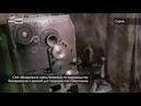 САА обнаружила завод боевиков по производству боеприпасов и ремней для террористов смертников