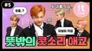 !t Live(잇라이브) : The 9th MUGI-BOX(뮤기박스) NCT DREAM 엔시티 드림 5