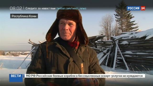 Новости на Россия 24 • Прокуратура и СКР выяснят, почему врачи скорой несли на себе пациента с инфарктом