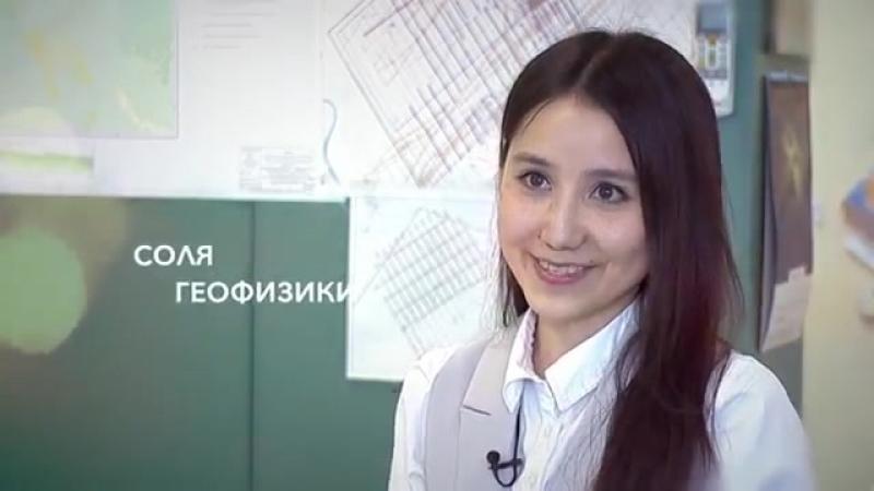 С Днем геолога! Светлана Тихонова