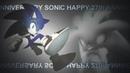 𝑭𝒊𝒈𝒉𝒕𝒊𝒏𝒈 𝑭𝒐𝒓 𝑻𝒉𝒆 𝑭𝒖𝒕𝒖𝒓𝒆 27th Sonic Anniversary