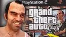 Пиратский диск GTA 5 для PlayStation 2 PS2