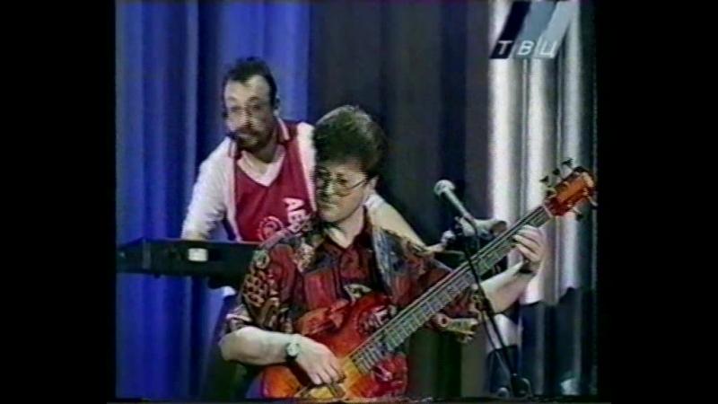 Примите наши поздравления! (ТВ-7 [г. Саяногорск], 3 декабря 2001)
