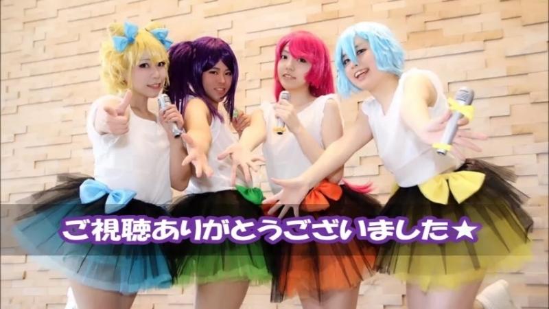 【♡Ris】 Make it! 【踊ってみた】 sm33146052