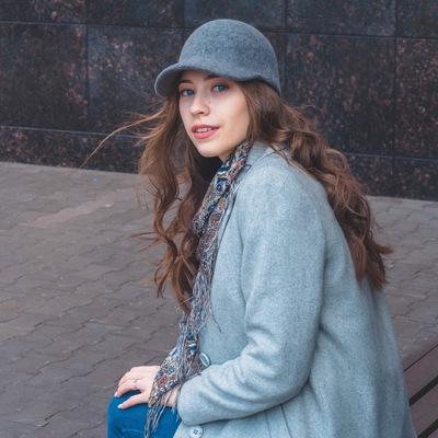 Екатерина Габдрахманова