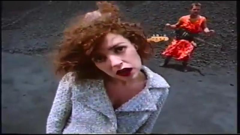 Whale - Hobo Humpin Slobo Babe 1995 год.