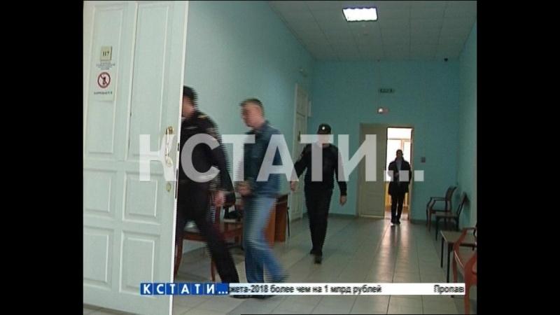 Бывший градоначальник объявлен в розыск, его зам арестован - новое громкое уголовное дело в Нижнем Новгороде