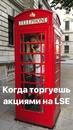 Виктор Обыдённов фото #9