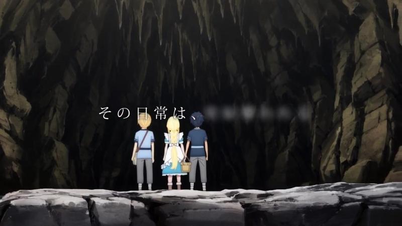 Мастера Меча Онлайн: Алисизация / Sword Art Online: Alicization — трейлер 2 (RuSub)