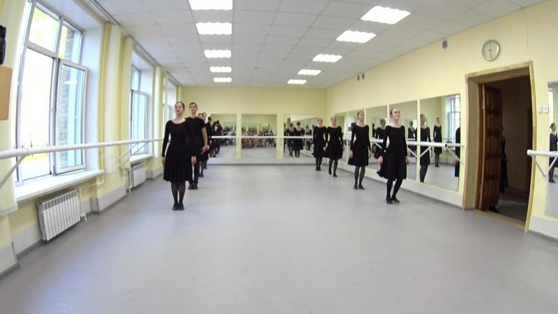 Показ. Народно-сценический танец. 2-й семестр. Часть 8
