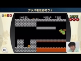 Game Center CX NC#21-22 - Famicom REMIX 1+2 720p