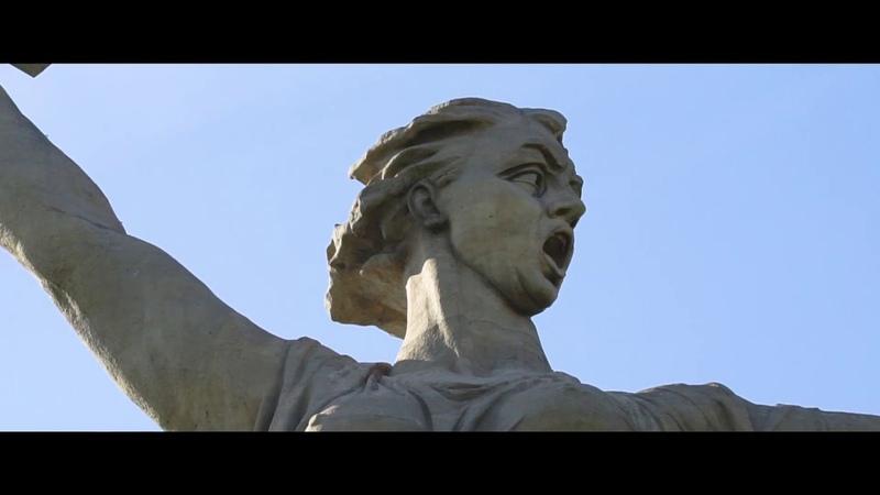 Волгоград город - герой. Очень красиво