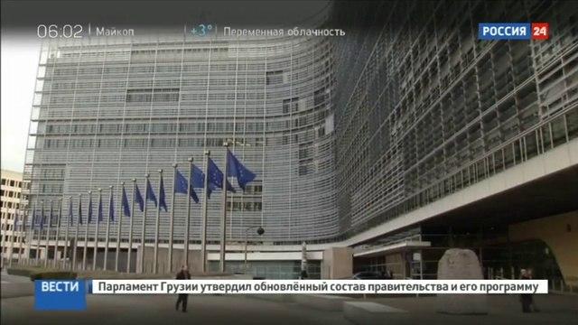 Новости на Россия 24 Жан Клод Юнкер с Москвой надо говорить на равных