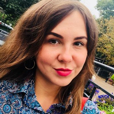 Екатерина Жегалина